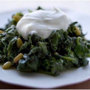 Middle Eastern Spinach Recipe